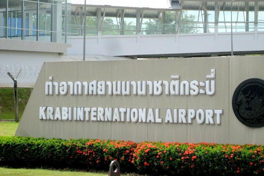 فرودگاه بین المللی کرابی؛ تایلند