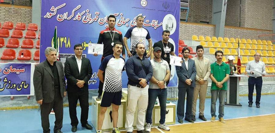 گیلان قهرمان مسابقات آمادگی جسمانی کارگران کشور شد