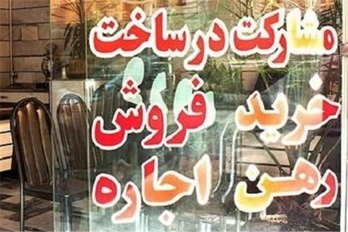 حق مشاوره های نجومی در جیب بنگاهداران شمال شهر