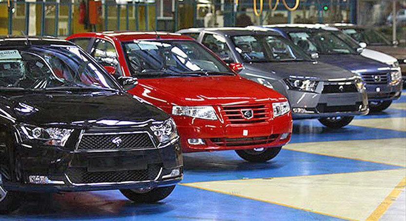 قیمت خودروهای پرتیراژ تا 4 میلیون تومان کاهش یافت