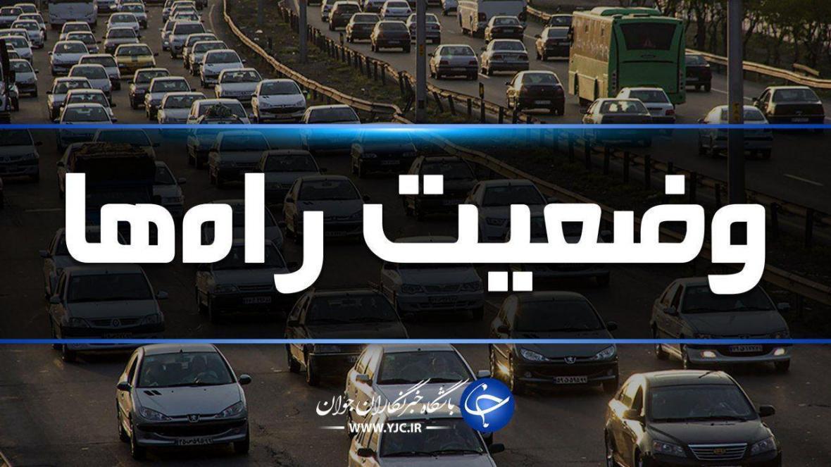 آخرین وضعیت جوی و ترافیکی جاده های کشور دربیست ونهم شهریورماه