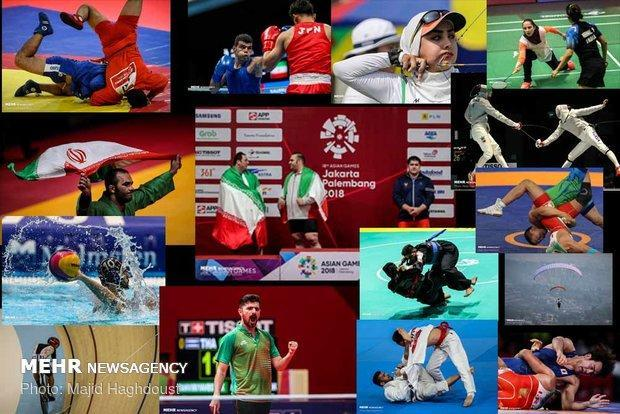 چرا مسئولان به ورزش ایران پیام دادند، تقدیر از سقوط و طلای کمتر!