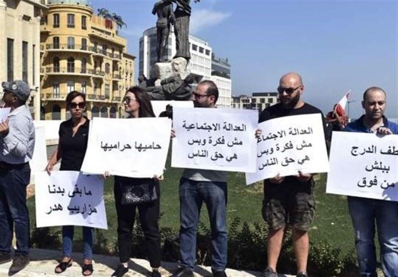 استقبال کمرنگ مردم لبنان از تظاهرات ضد دولتی