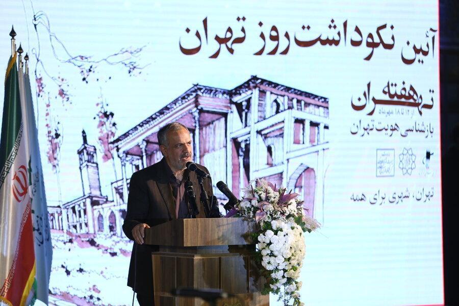 مسجدجامعی: تهران آینه تمام ایران است ، هویت تهران در قله توچال و قنات هاست