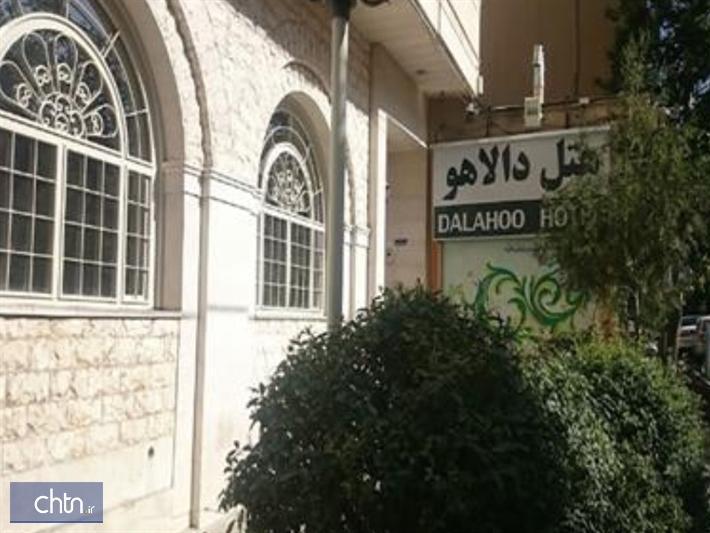 اقامت بیش از 87هزار زائر اربعین در مراکز اقامتی ایلام