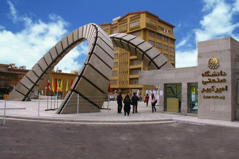 همکاری دانشگاه امیرکبیر با کشور ترکیه افزایش پیدا می نماید