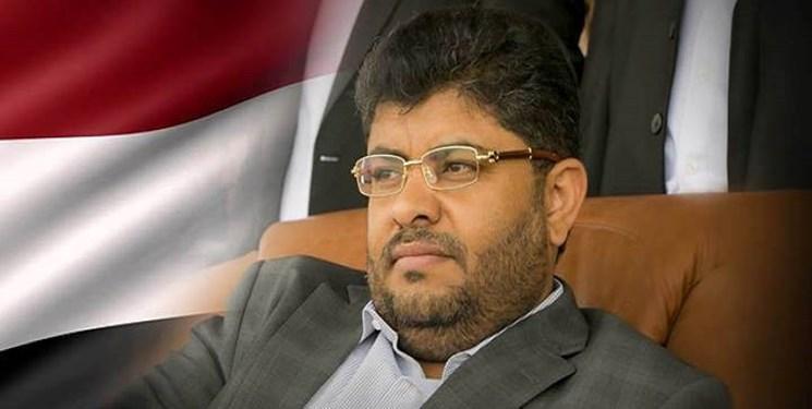 نامه سفیر چین به رئیس کمیته عالی انقلاب یمن