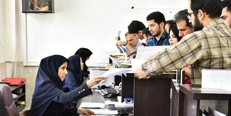 ثبت نام کلاس های آمادگی زبان انگلیسی دانشگاه آزاد شروع شد