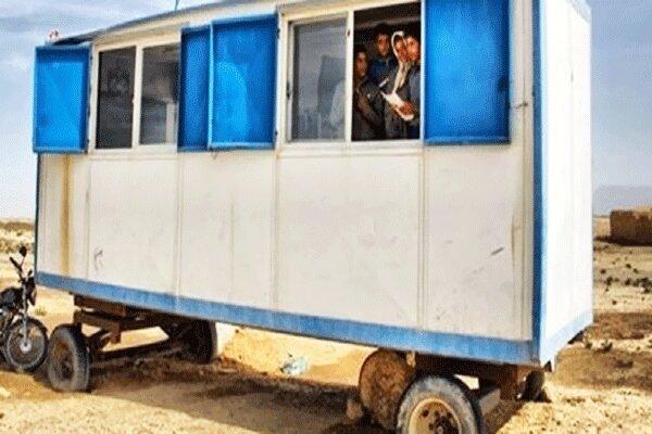 28 مدرسه کانکسی جایگزین مدارس خشتی و گلی عشایر