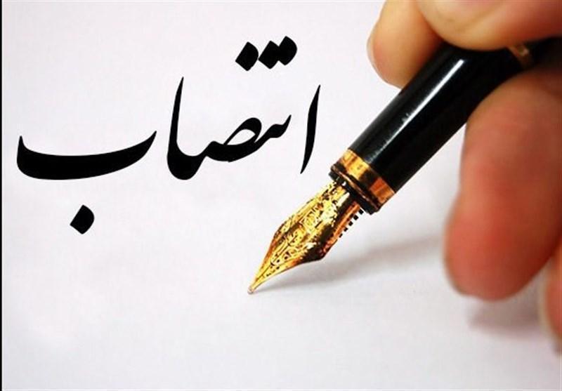 مدیرکل جدید بهزیستی استان تهران منصوب شد