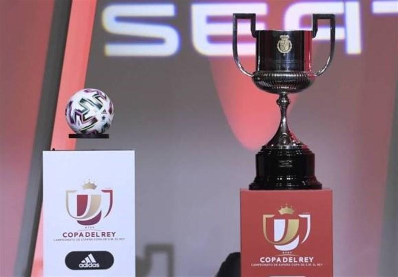 قرعه کشی جام حذفی اسپانیا، رئال مادرید و بارسلونا میهمان رقبای دسته سومی شدند