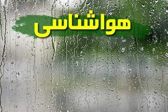 آغاز بارندگی در کشور از امروز
