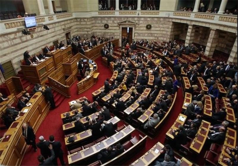 مجلس یونان بسته سوم یاری مالی را تصویب کرد