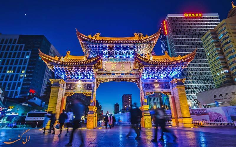 هزینه های سفر به چین چقدر است؟