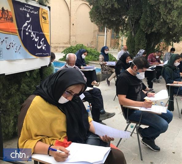 برگزاری آزمون داخلی ویژه دوره های آموزشی کوتاه مدت گردشگری در استان مرکزی