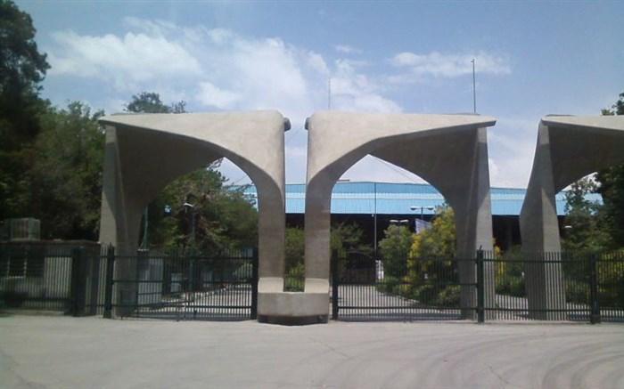 زمان ثبت نام اولیه انتخابات شورای صنفی دانشجویان تهران اعلام شد