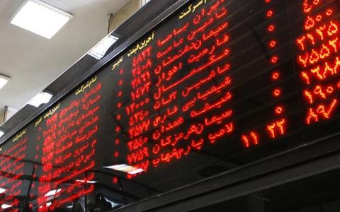 ریزش 27 هزار واحدی بورس تهران