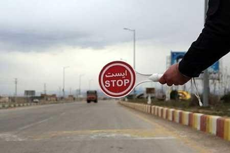 محدودیت تردد بین جاده ای در مراکز استان ها از 10 صبح چهارشنبه
