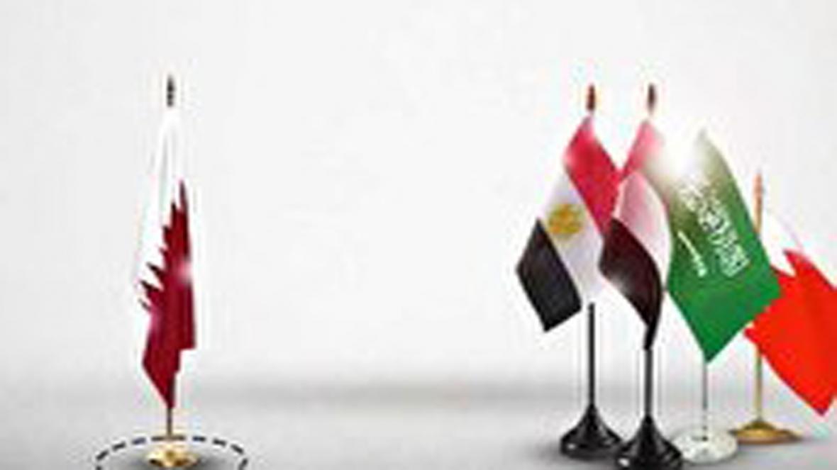 نشست اجلاس شورای همکاری خلیج فارس با موضوع آشتی با قطر