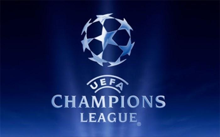 زمان قرعه&zwnjکشی مرحله حذفی لیگ قهرمانان اروپا اعلام شد