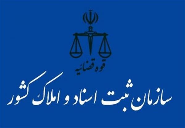 جوابیه مقام ارشد سازمان ثبت اسناد به اظهارات وزیر ارتباطات