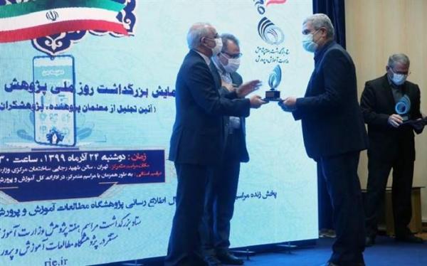 تقدیر حاجی میرزایی از معاونت تربیت بدنی به عنوان کمیته پژوهشی برتر