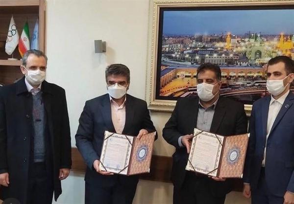 امضای تفاهم نامه فدراسیون دوومیدانی با آستان قدس رضوی