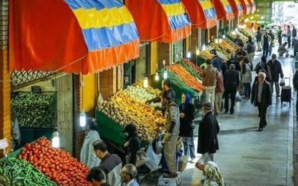 آخرین قیمت میوه و صیفی جات در میادین میوه و تره بار