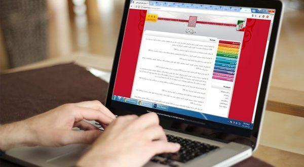 هزینه خدمات ثبت نام دریافتی از متقاضیان آزمون های سراسری 1400 منتشر شد