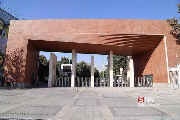 فرصتی برای امریه شدن در دانشگاه شریف ، ثبت نام شروع شد خبرنگاران