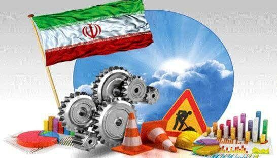 خطر بزرگ بالای سر اقتصاد ایران