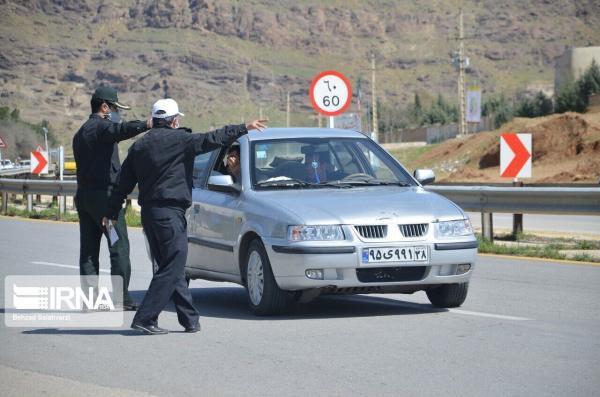 خبرنگاران سفر به مازندران در تعطیلات عیدفطر ممنوع است