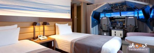 تجربه خلبانی در یک هتل، ابتکار هتل فرودگاه توکیو برای پرواز مهمانان در اتاق
