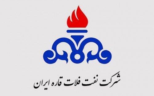 توضیح شرکت نفت فلات قاره ایران درباره یک خبر